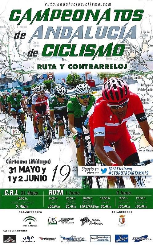 Campeonatos-Andalucia-Ciclismo